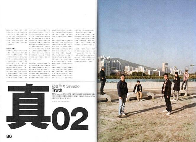 citymag01